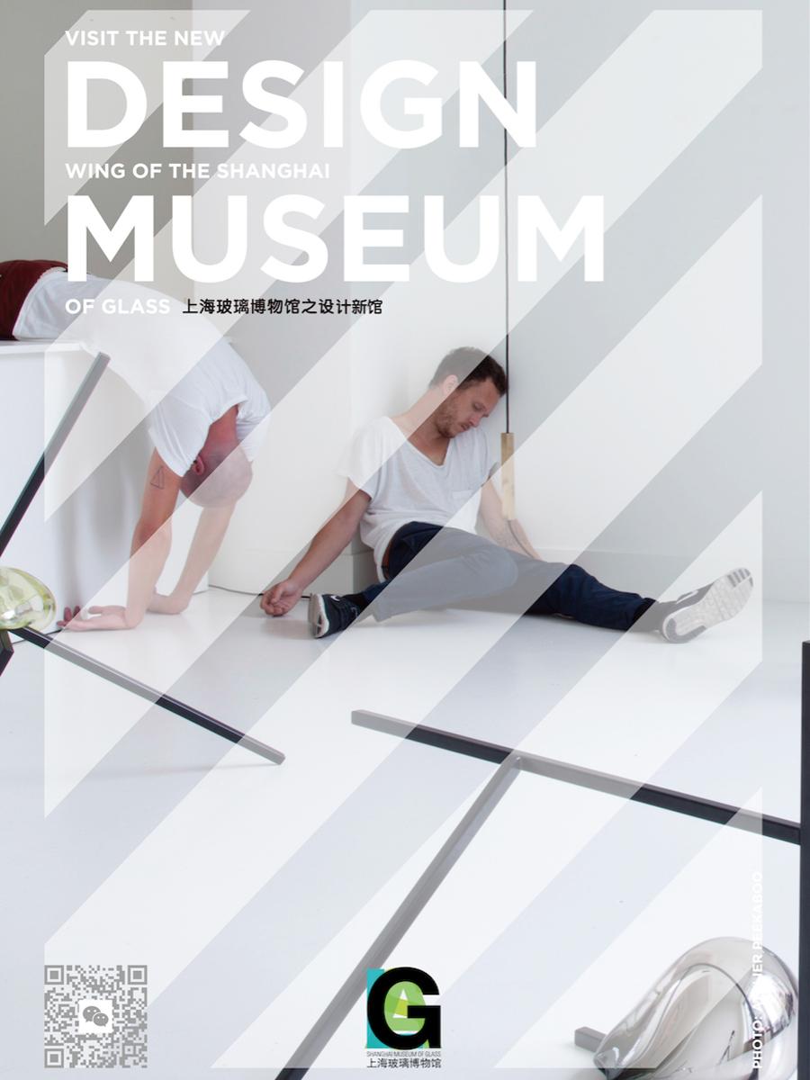 dw-lobby-poster2