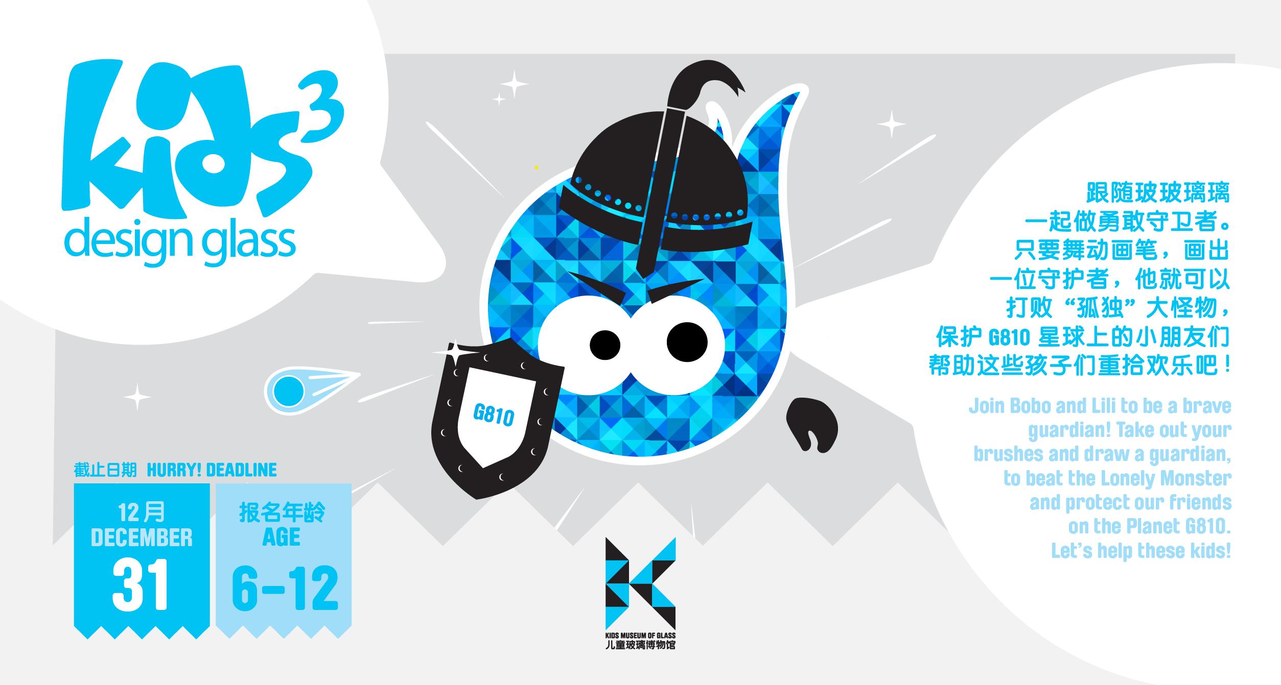 KDG3 – web_website-04