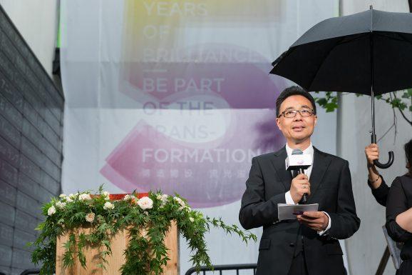"""""""博造物设 流光溢彩"""" 上海玻璃博物馆五周年庆典暨设计新馆揭幕</br>Fifth Anniversary of SHMOG and Opening Ceremony of Design Wing"""