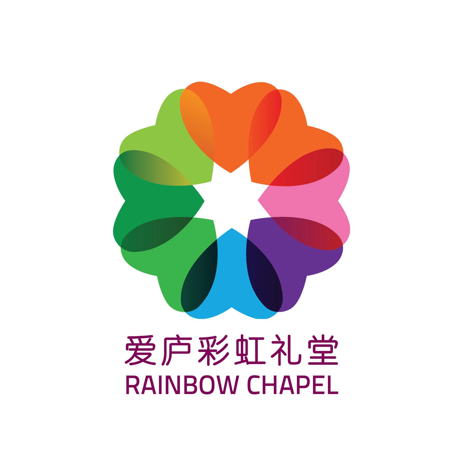 rbc_logo_l