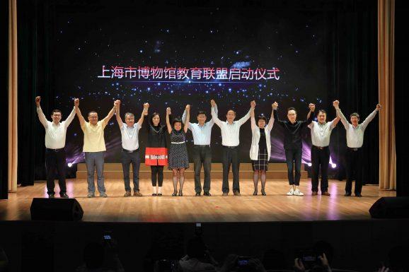 上海玻璃博物馆加入上海市博物馆教育联盟</br>SHMOG joined the Shanghai Museum Education Alliance