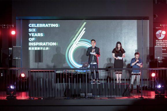 蜕变逐新不止步——上海玻璃博物馆六周年庆典</br>Celebration Six Years of Inspiration