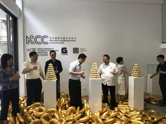 "NoCC当代首饰与新文化中心暨全新四平空间开幕</br>The New Center of Contemporary Jewelry and Design Culture cum the opening of ""SPace"" was held"