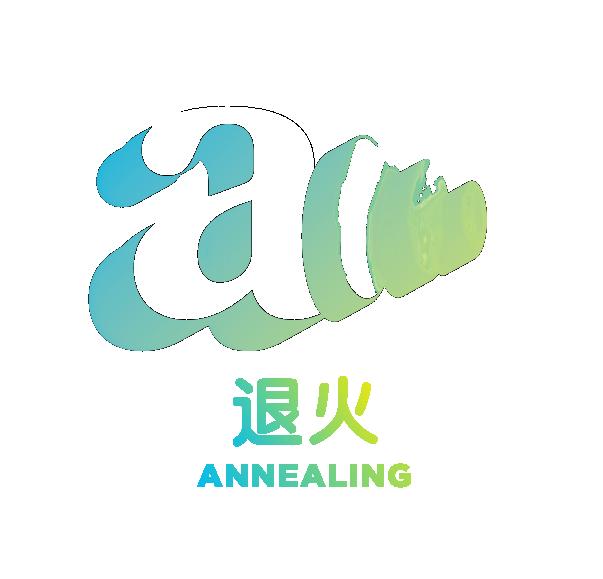 Annealing Logo-01