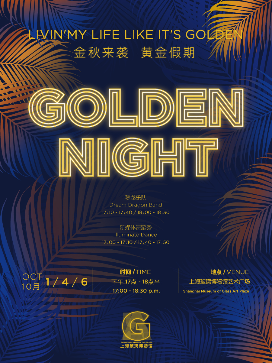 20191001_Golden Night