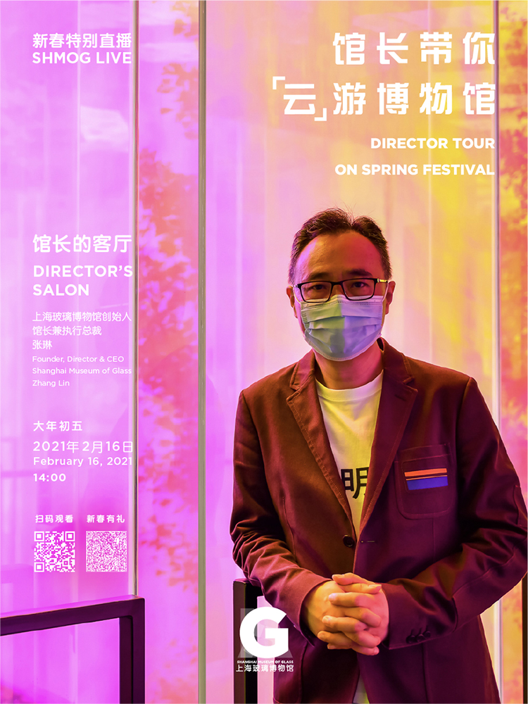 2021.02.09_-_Director_Salon_Poster-01
